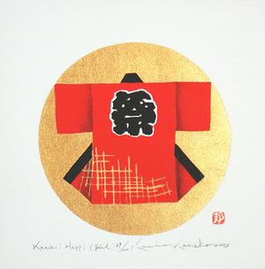 Kaneko Kunio: Pretty Happi Coat (girl) - Kawaii Happi - Artelino