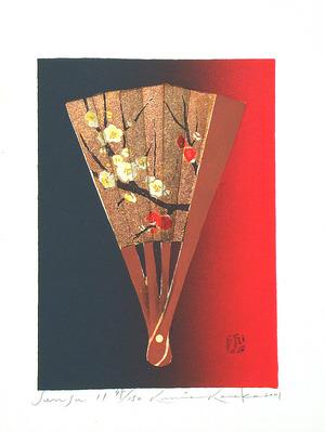 Kaneko Kunio: Folding Fan 11 - Sensu 11 - Artelino