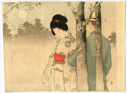 Mizuno Toshikata: Couple in The Morning Mist - Artelino