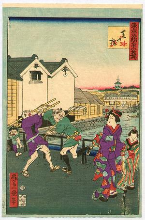 一景: Shiba Bridge - Thirty-six Places in Tokyo - Artelino