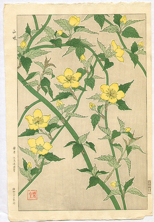 Kawarazaki Shodo: Wild Yellow Rose - Artelino
