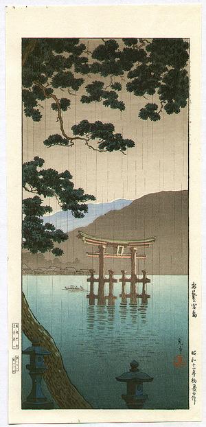 Tsuchiya Koitsu: Miyajima at Itsukushima - Artelino