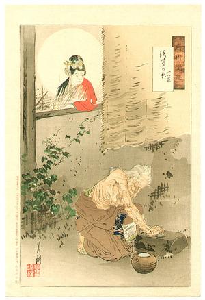 Ogata Gekko: Lonely House - Gekko's Essay - Artelino