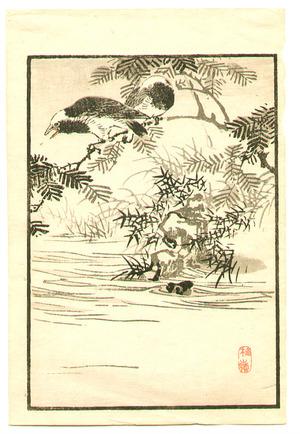 Kono Bairei: Two Birds - Artelino