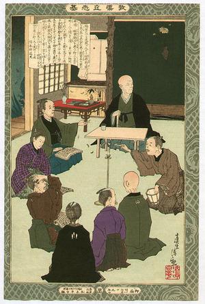 小林清親: Blind Scholar - Kyodo Risshi no Motoi - Artelino