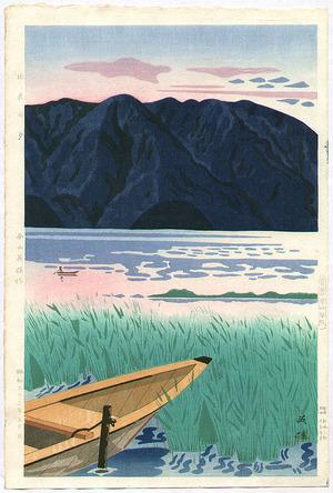 Hagiwara Hideo: Twilight in Hira - Artelino