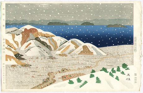 萩原秀雄: Snow in Makino - Artelino