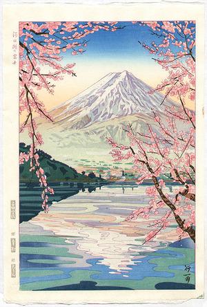 Okada Koichi: Mt.Fuji and Kawaguchi Lake - Artelino