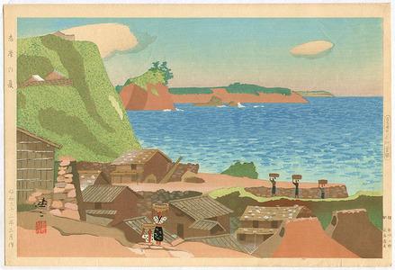 Kusaka Kenji: Summer in Shima - Artelino
