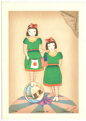 Okamoto Ryusei: Two Acrobats, No.1 - Artelino