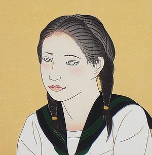 Okamoto Ryusei: First Love, No.16 - Artelino