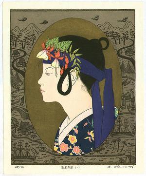 Okamoto Ryusei: South Island Festival Girl - D - Artelino