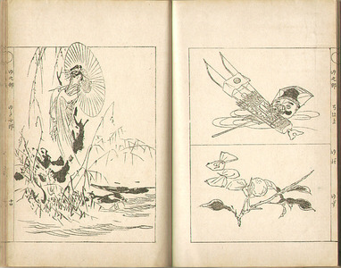 尾形月耕: Sketches by Gekko - Irohabiki Gekko Manga Vol.6 of 1st Set e-hon - Artelino