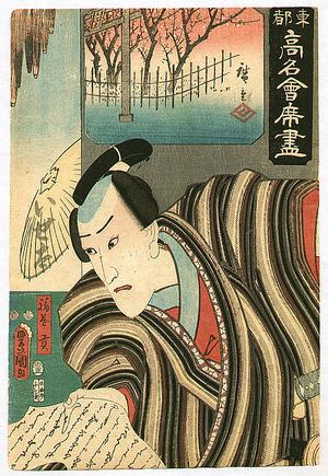 Utagawa Kunisada: The Letter and Plum Garden - List of the Famous Restaurants in the Eastern Capital - Artelino