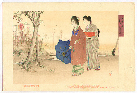 Mizuno Toshikata: After the Rain - Brocades of the Capital - The Seasons and Their Fashions - Artelino