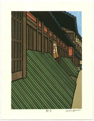 Nishijima Katsuyuki: The First Day - Artelino