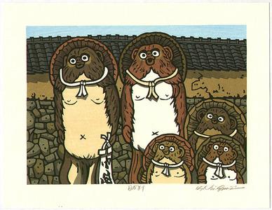 Nishijima Katsuyuki: Raccoon Dogs in the Sun - Artelino