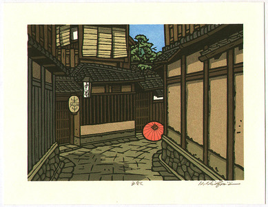 Nishijima Katsuyuki: The First Day of Autumn - Artelino