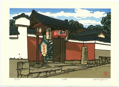 Nishijima Katsuyuki: Bunnosuke Tea Shop - Artelino