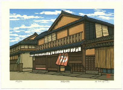 Nishijima Katsuyuki: Junidan-ya Restaurant in Gion - Artelino