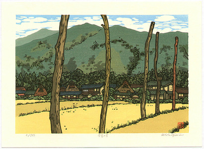 Nishijima Katsuyuki: Village Houses at Yogo - Artelino