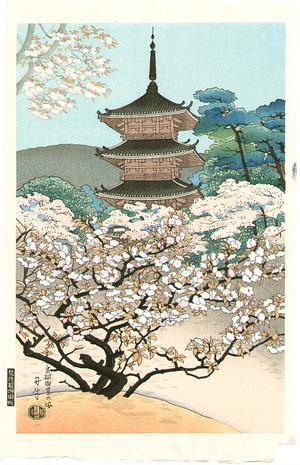 麻田辨次: Cherry Blossoms - Artelino