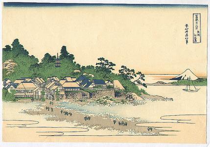 葛飾北斎: Enoshima - Fugaku Sanju-rokkei - Artelino