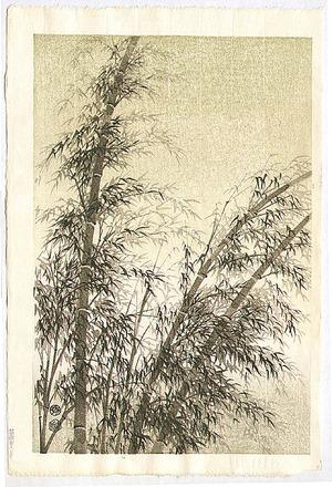 Kotozuka Eiichi: Bamboo in The Wind - Artelino