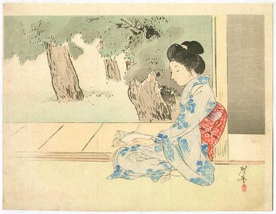 Tsukioka Kogyo: Reading Beauty - Artelino