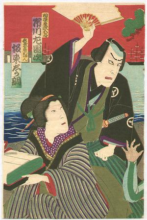 歌川国貞三代: Wrestling with a Foreigner - Kabuki - Artelino