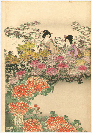 豊原周延: Chrysanthemum Garden - Ladies of Chiyoda Palace - Artelino