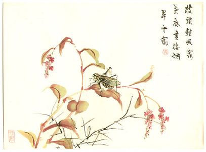 Komuro Suiun: Grasshopper - Artelino