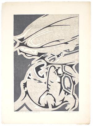 Yoshida Toshi: Series of Black and White, E - Artelino