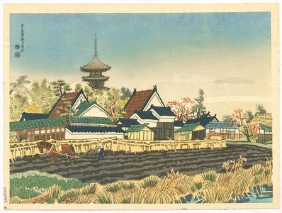 Kotozuka Eiichi: Yakushi Temple and the Vicinity - Artelino