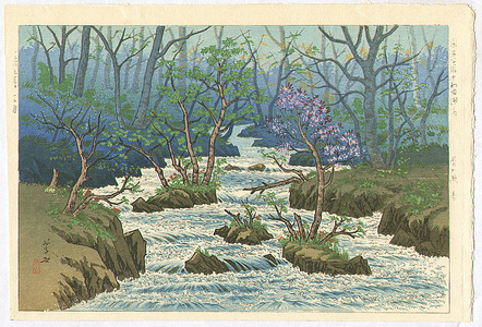 逸見享: Spring at Oirase - Artelino