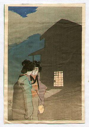 鏑木清方: Women with Lantern - Artelino