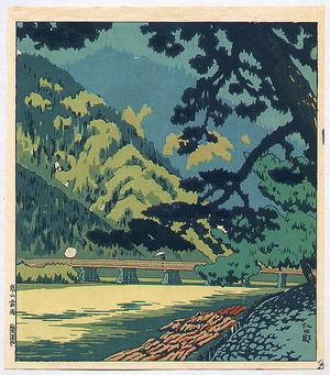 Ito Nisaburo: Drizzle at Mt. Arashiyama - Artelino