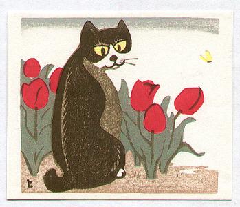 Inagaki Tomoo: Cat and Tulip - Artelino