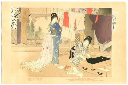 Mizuno Toshikata: Airing Clothes - Brocades of the Capital - Artelino