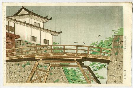 Hagiwara Hideo: Hikone Castle - Artelino