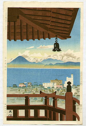 萩原秀雄: Mii Temple - Artelino
