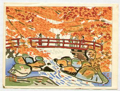 萩原秀雄: Takao in Kyoto - Artelino