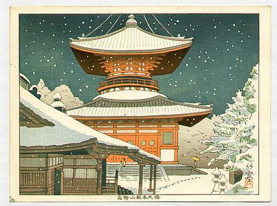 藤島武二: Pagoda of Mt. Koya - Artelino