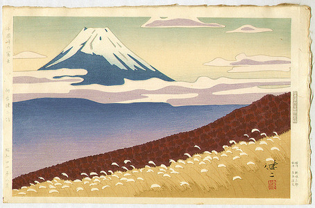 日下賢二: Mt.Fuji Seen from Jukkoku - Pass - Artelino