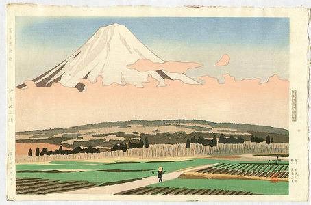 Kusaka Kenji: Mt.Fuji Seen around Miya - Artelino