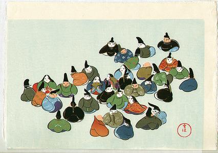 Kamisaka Sekka: Thirty-six Poets - Artelino