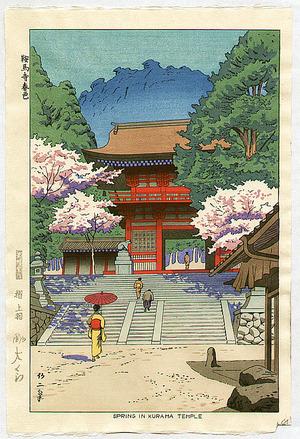 Fujishima Takeji: Spring at Kurama Temple - Artelino