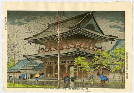 Fujishima Takeji: Rain at Higashi Hongan-ji Temple - Artelino