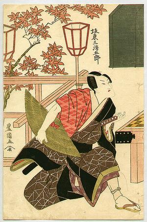 歌川豊国: Bando Mitsugoro - Kabuki - Artelino