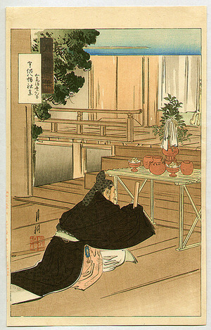 尾形月耕: Shinto Shrine - Gekko's Sketch - Artelino